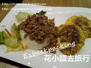 上水台灣菜