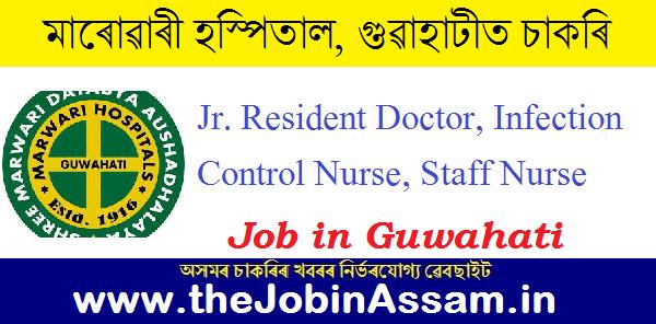 Marwari Hospitals Guwahati Recruitment 2020: