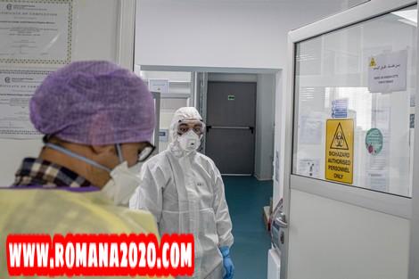 أخبار المغرب شفاء 6 حالات من فيروس كورونا المستجد covid-19 corona virus كوفيد-19 بطنجة تطوان الحسيمة  tanger tetouan al houceima