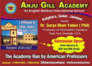 *ADMISSION OPEN: ANJU GILL ACADEMY | Katghara, Sadar, Jaunpur | Contact : 7705012955, 7705012959*