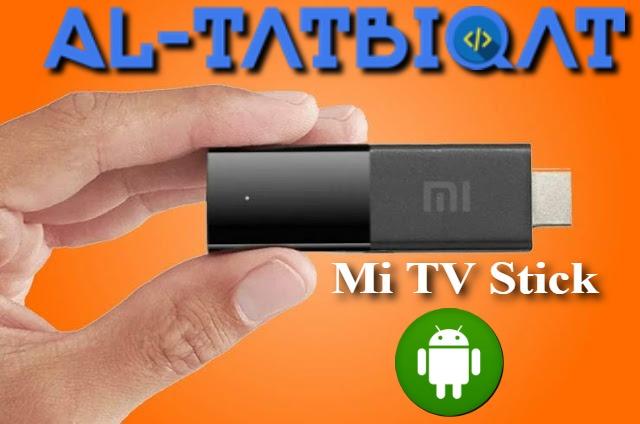 شياومي تطلق جهاز Mi TV Stick الجديد مع Android TV