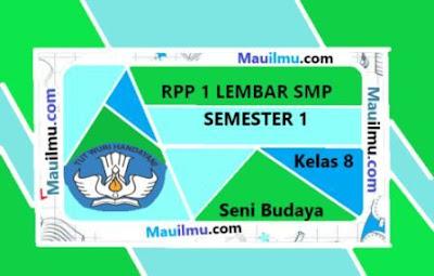 rpp-k13-1-lembar-seni-budaya-kelas-8-semester-1-kurikulum-2013-terbaru