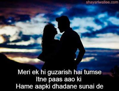 romantic shayari sms for lover in hindi