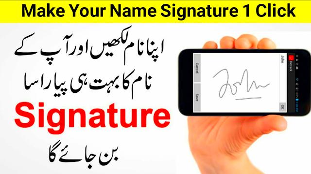 Signature Maker Very Usefull.App