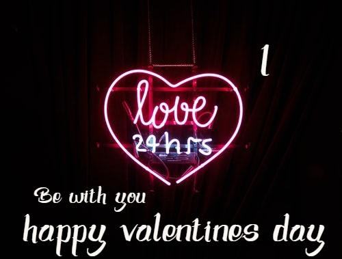 Valentine's Day Facebook status 2020