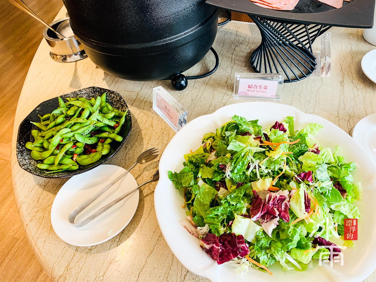 南豐天玥泉 北投館|生菜沙拉