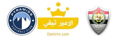 مشاهدة مباراة بيراميدز والانتاج الحربي اليوم بث مباشر في الدوري المصري