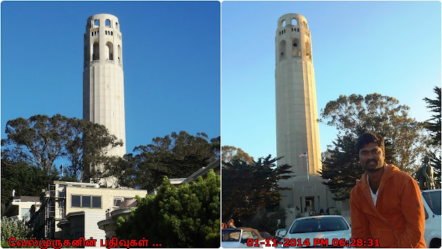 Lillian Coit Memorial Tower SFO