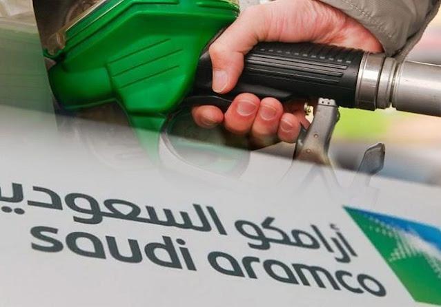 تثبيت سقف أسعار البنزين بالمملكة - تتحمل الدولة ما قد يزيد عن أسعار شهر يونيو عند المراجعة الدورية الشهرية للأسعار