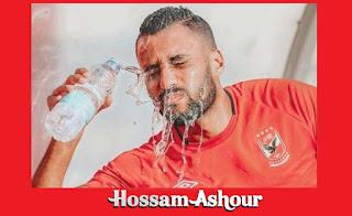 حسام عاشور الاهلي لم ينجح في التعامل معنا وقلبنا حزين علي هذا التعامل مع ابناء الاهلي