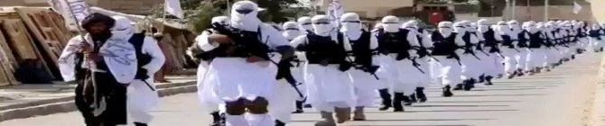 Taliban Shows Off 'Special Forces' In Propaganda Blitz