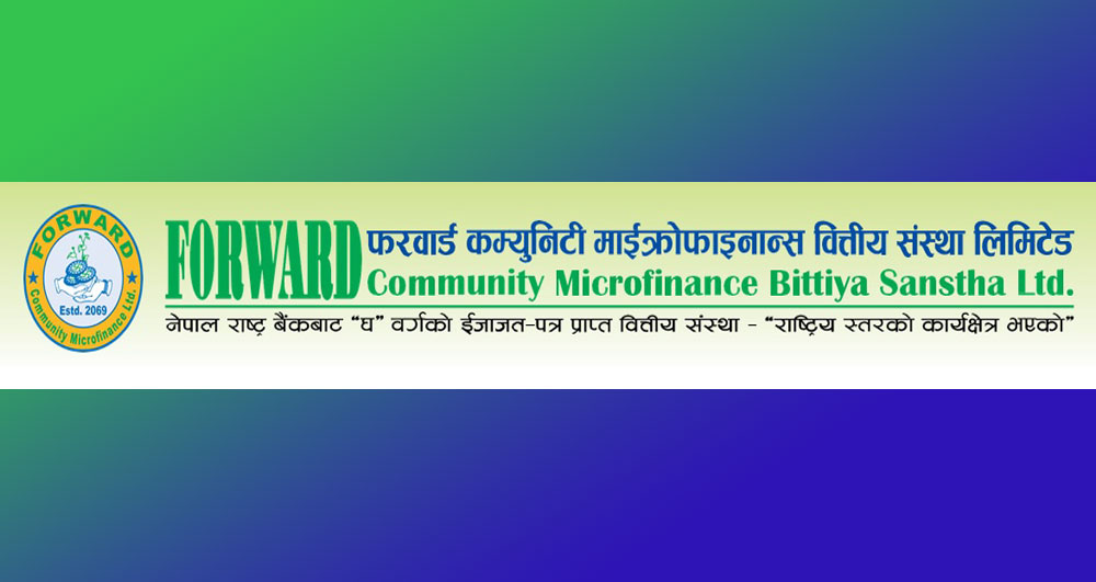 Forward Microfinance