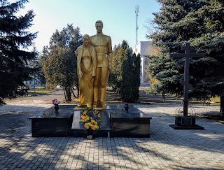 Удачне. Покровський р-н. Донецька обл. Військовий меморіал в центрі селища