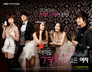 The Woman Who Still Want To Marry / Still Marry Me (2010)