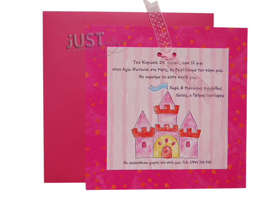 Castle themed Christening invtitations for girl C1020
