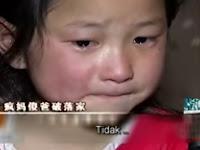 Berita Terkini: (Video) Kisah si kecil Haixun merawat ibunya yang gila dengan penuh kasih