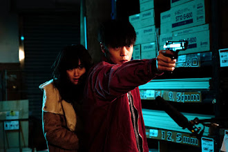Cinéma VOD : First love, le dernier yakuza, de Takashi Miike - Avec Masataka Kubota, Nao Ohmori, Shôta Sometani