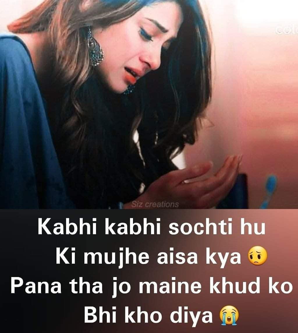 Best 50 Sad Love Status For Whatsapp In Hindi Download Svg
