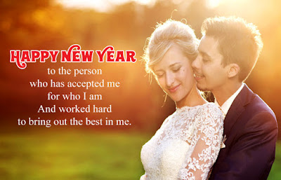 Happy new year 2020 images with quotes for lover