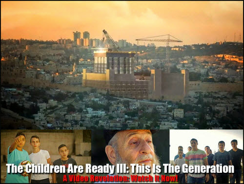 Αποτέλεσμα εικόνας για ''Η Συναγωγή του Σατανά'' και ο ''Ο Ναός του Σολομώντα''