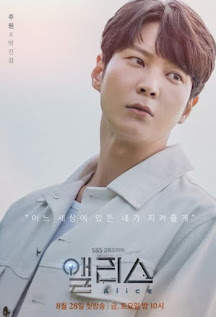 Sinopsis dan Review Drama Korea Alice di SBS TV