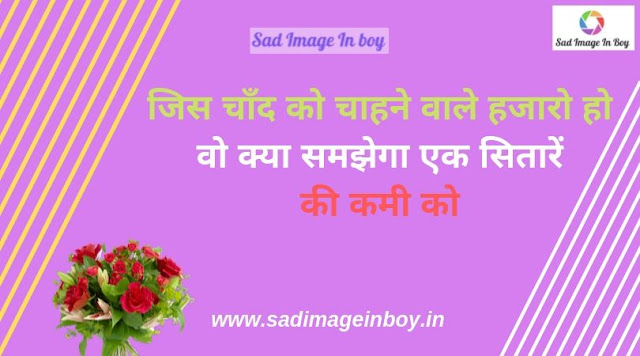 Sad Quotes With Pictures | Sad Face | hurt feelings meme