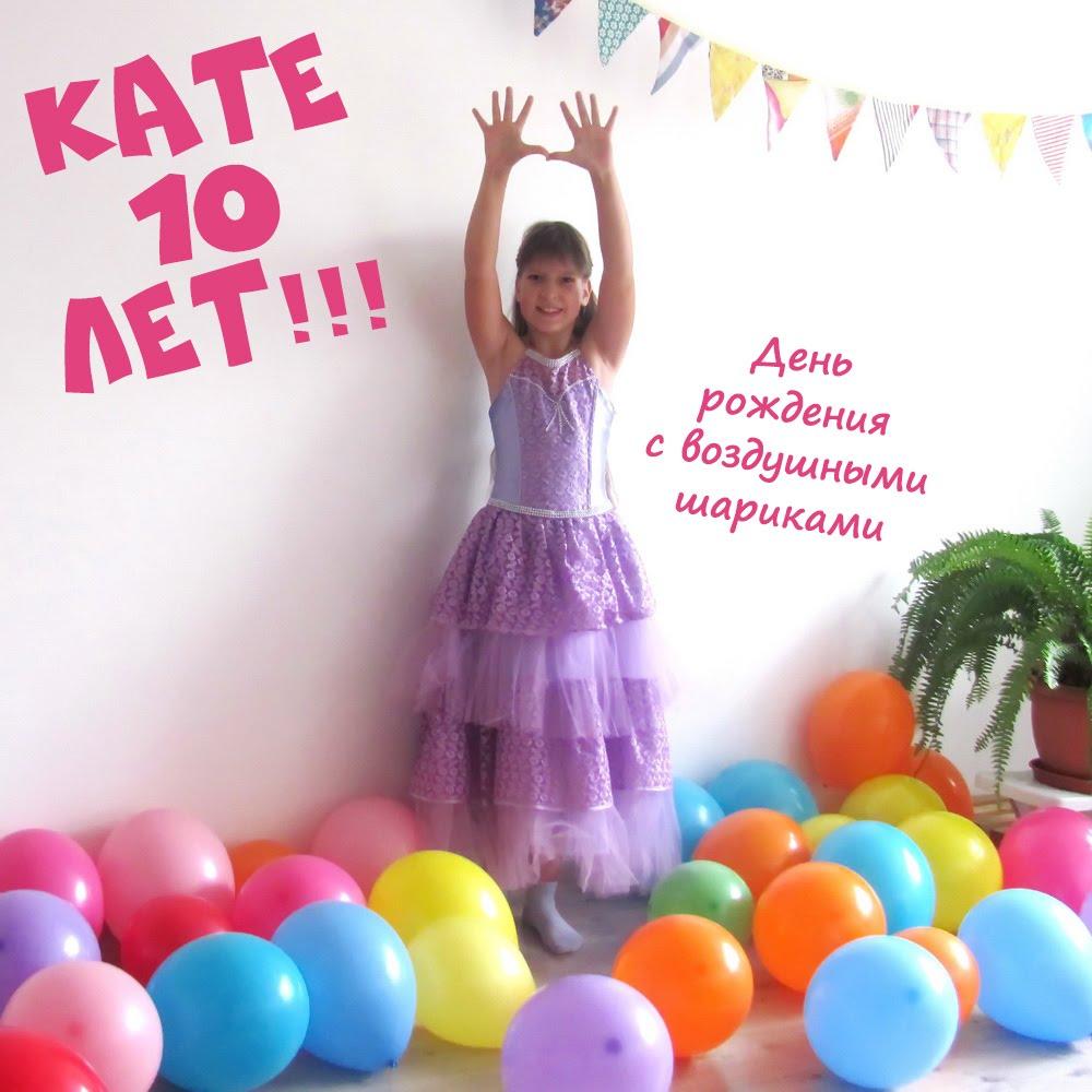 Как сделать открытку на день рождения с шариками