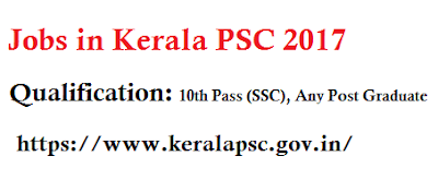 Jobs in Kerala