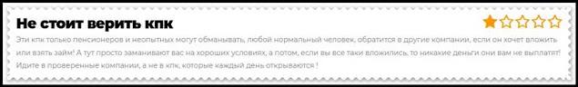 fr.com.ru отзывы о сайте