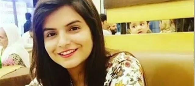 Nimirta Mysterious Murder Case