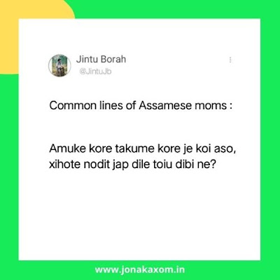 Most Dramatic Things Every Assamese Mother Says