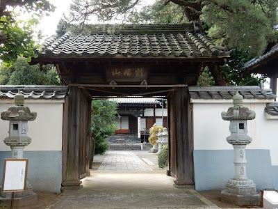 称名寺:御霊屋門
