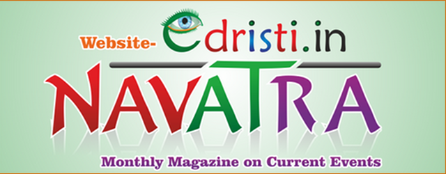 E-DRISHTI -MARCH 2018- Monthly CA Mag (Hindi+ENG) PDF