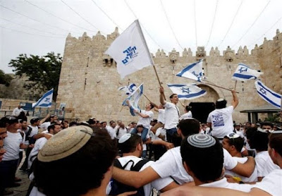 Hamas Condemns Israeli Provocations, Settlers' Storming of Al-Aqsa