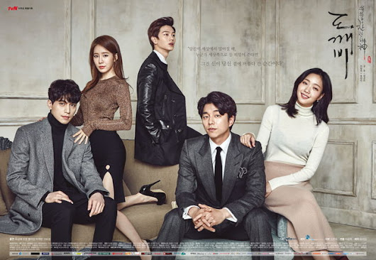 [KDrama] Goblin: The Lonely and Great God