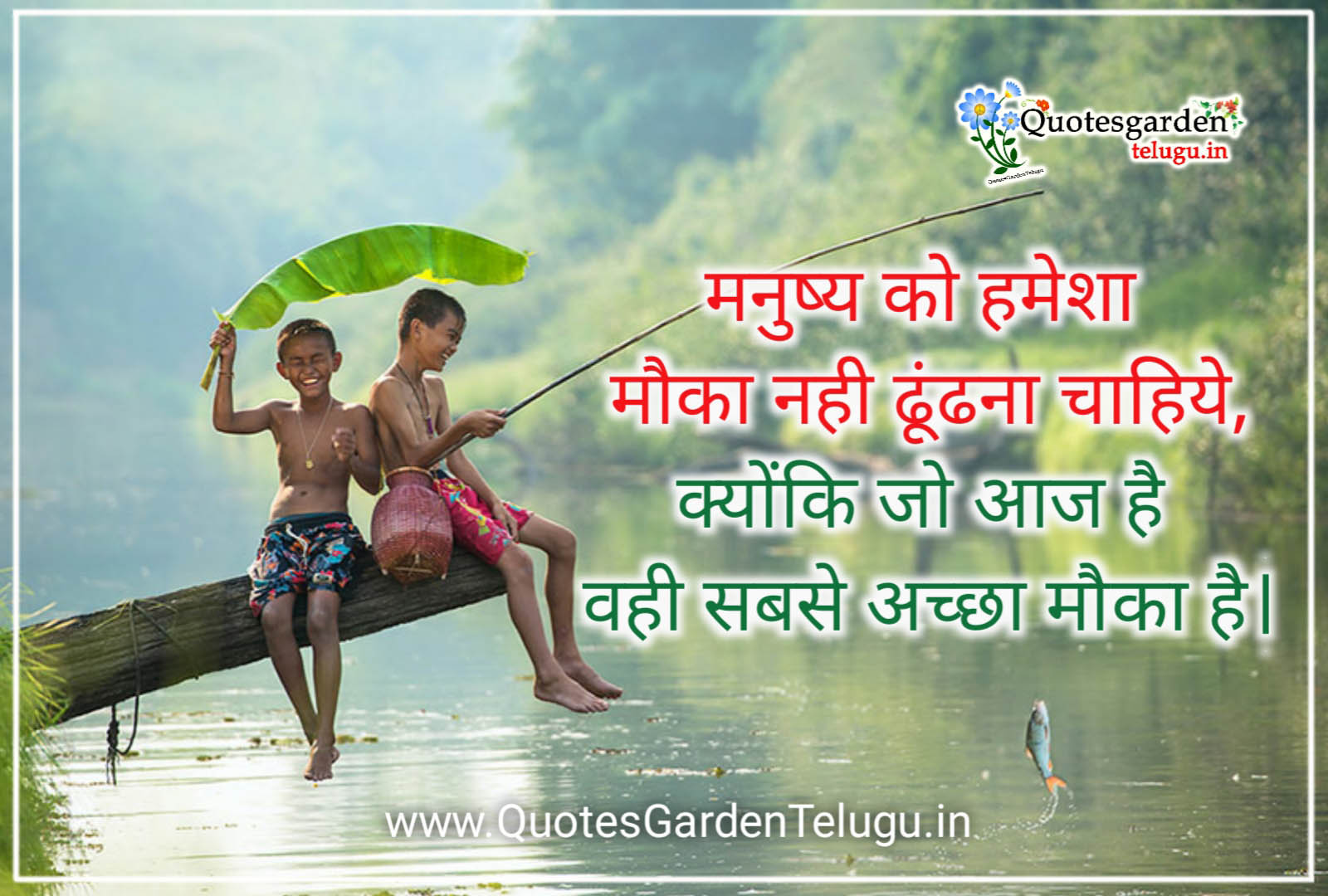 all time best motivational life quotes shayari in hindi pdf free ...