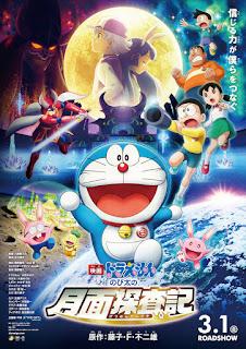 Doraemon: Nobita's Chronicle of the Moon Exploration (2019) Bluray Subtitle Indonesia