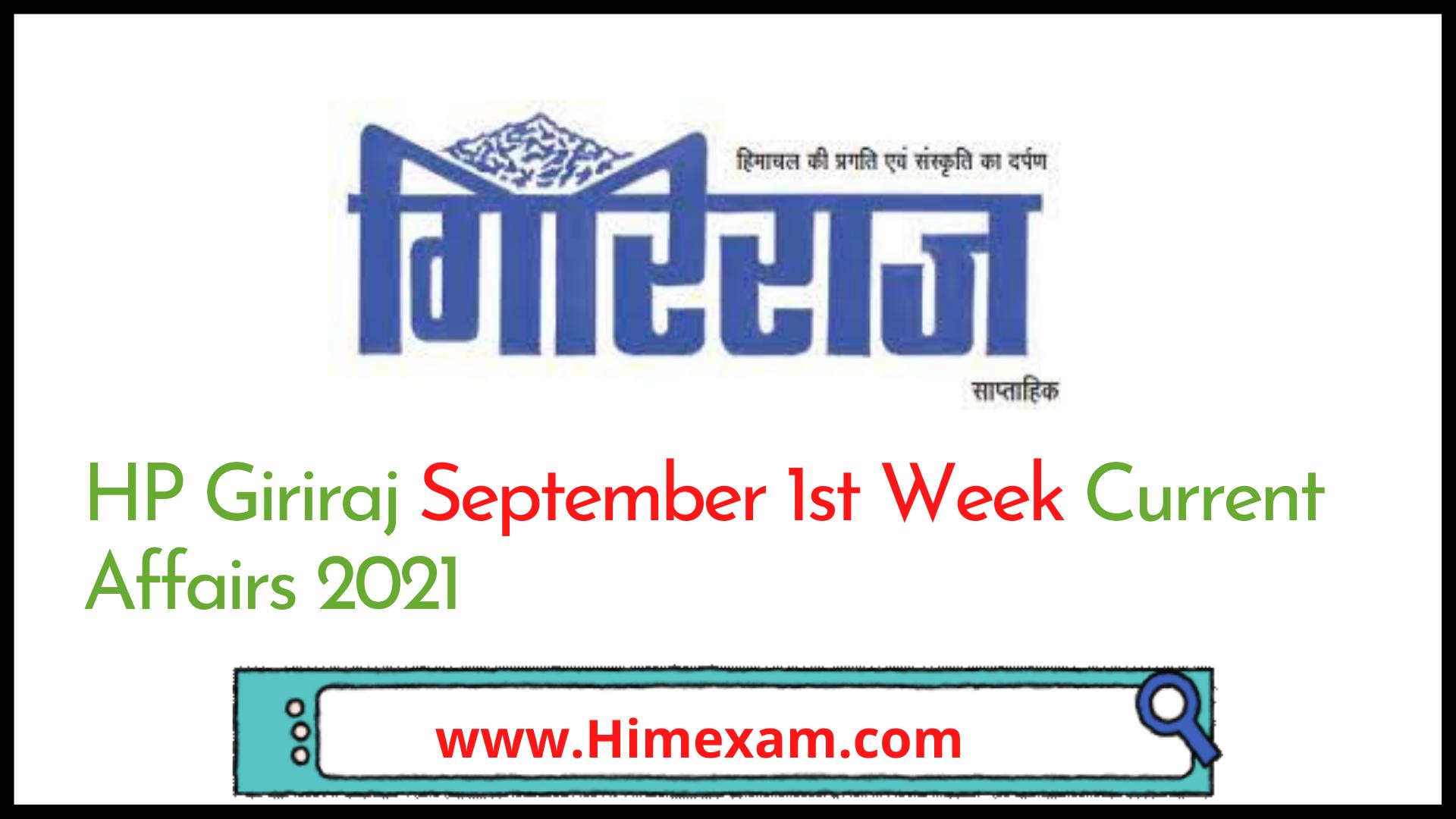HP Giriraj September 1st  Week Current Affairs 2021