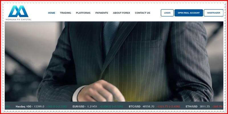 Мошеннический сайт morganfxcapital.com – Отзывы, развод! Компания MorganFX мошенники