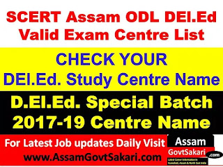SCERT ODL DElEd Valid Centre List