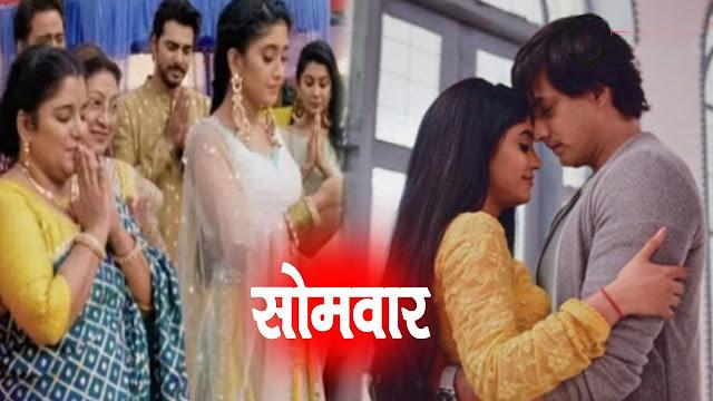 Very Very GOOD NEWS for Yeh Rishta Kya Kehlata Hai Fans