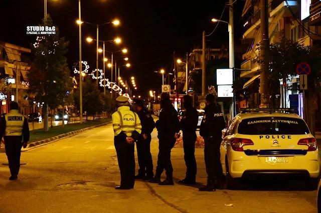 Με μπλόκα και αυστηρούς ελέγχους της αστυνομίας η Αργολίδα υποδέχθηκε το Νέο Έτος