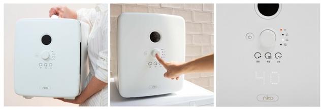 BẢNG ĐIỂU KHIỂN DỄ DÀNG VÀ THUẬN TIỆN  Sản phẩm được thiết kế tối đa cho sự tiện lợi với một nút bấm đơn giản và tiện dụng - với chế độ chăm sóc 20 phút - 40 phút - 60 phút