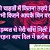 Shayari for girlfriend, love shayari photo download, aapki chahaton mein