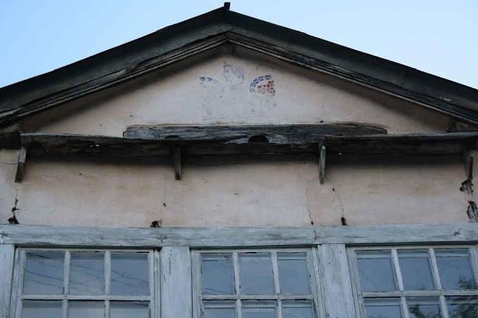 Since 1911 Alexander the Great decorates a house near Kičevo