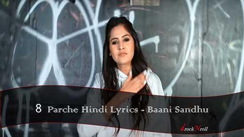 8-Parche-Hindi-Lyrics-Baani-Sandhu