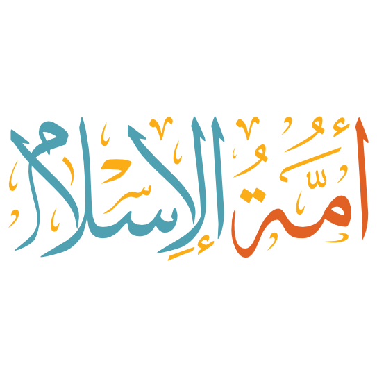 amat alaislam arabic calligraphy illustration vector color islamic download free eps svg