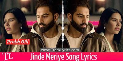 jinde-meriye-song-lyrics