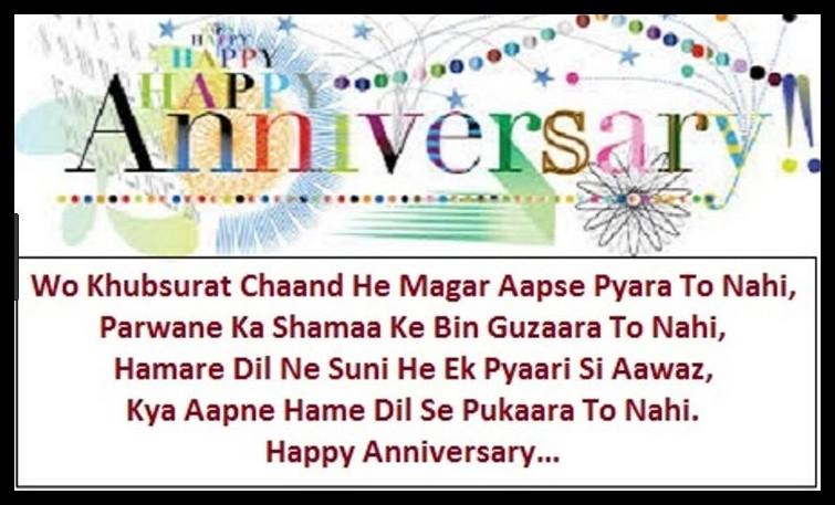 happy anniversary wishes 4