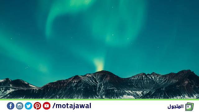 الشفق القطبي أو أضواء الليل في الشمال